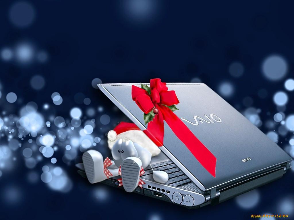 поздравления к подарку компьютер данные